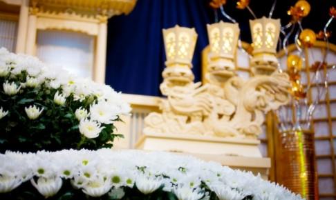 葬儀 祭壇