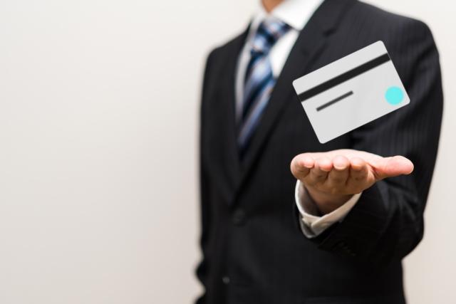 信用金庫 カード