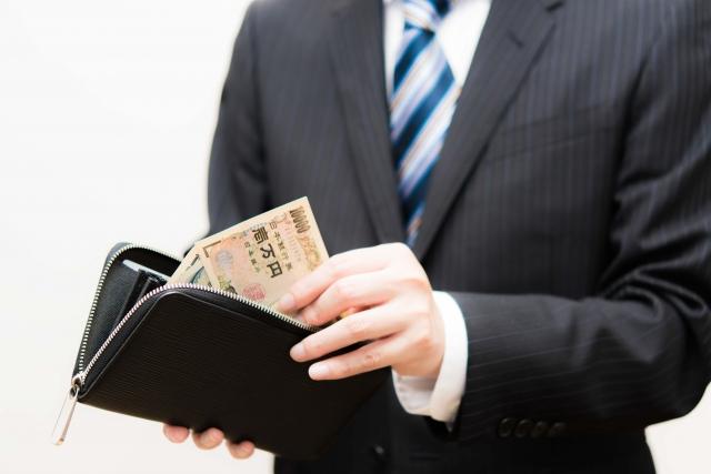 男性 お金 財布