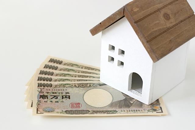 ホーム お金