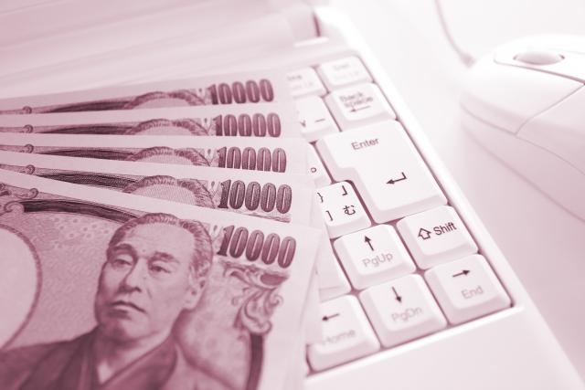 パソコン お金