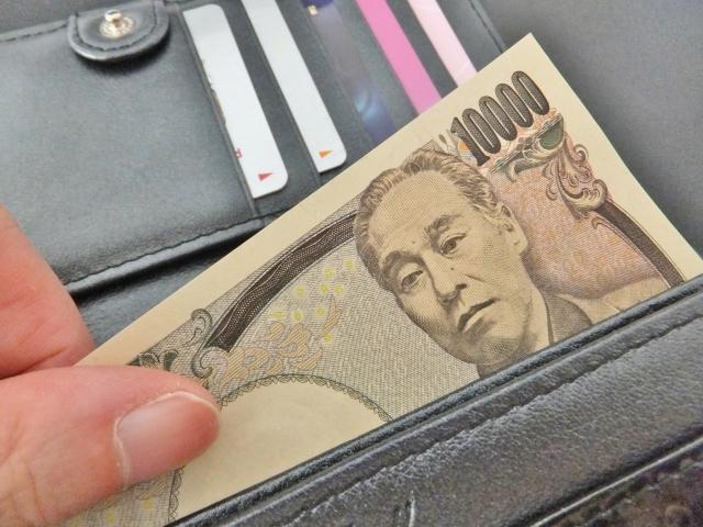 財布 お金 クレジットカード