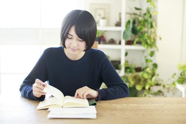勉強 教育
