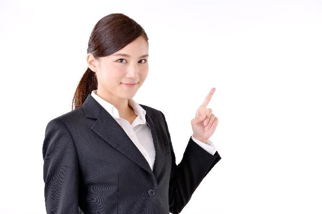 女性 ビジネス